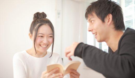 会話術を公開!マッチングアプリで出会った女子と楽しく話せる方法