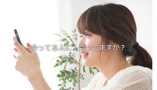 老舗サービス「メルパラ」の評判と口コミを解説!